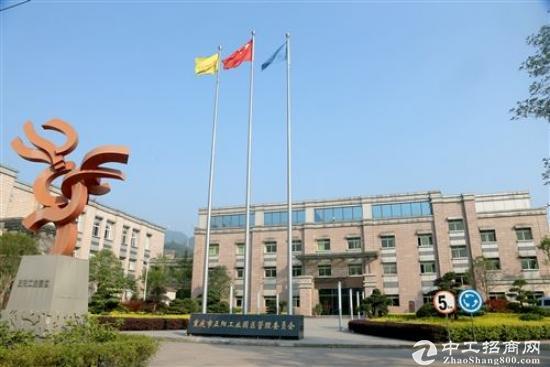 重庆企业年终奖 合理避税方法总结