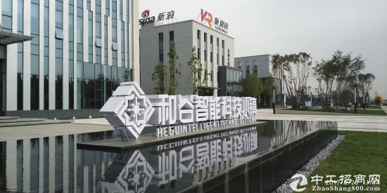 和谷智能科技小镇北京周边厂房出售1000平米可办环评
