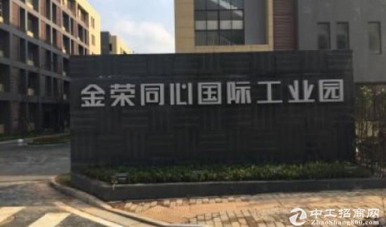 长沙金荣同心国际工业园厂房出售