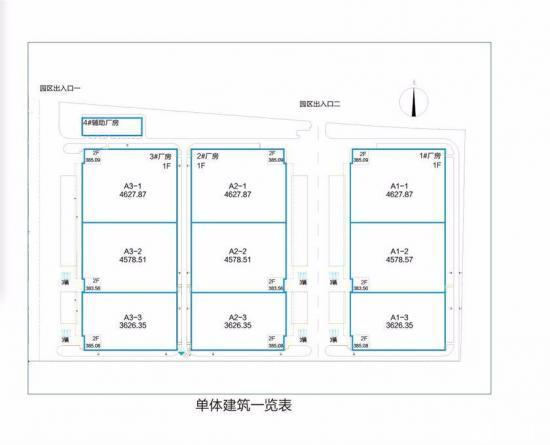 天津外环新建43000平米丙二类高台库-图5