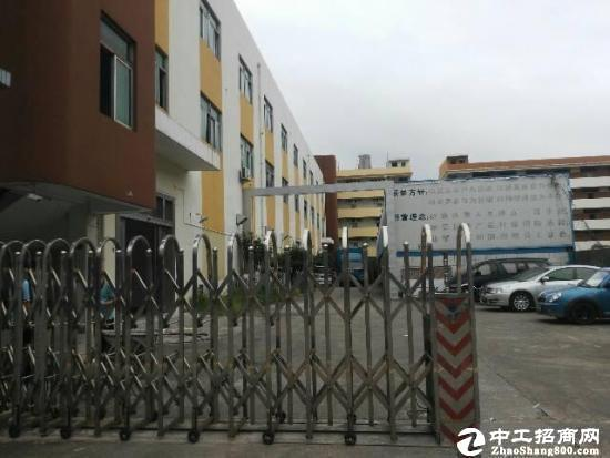 宝龙高新产业园