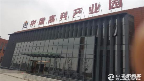 高薪技术开发区稀缺独栋三层厂房出售,50年产权。
