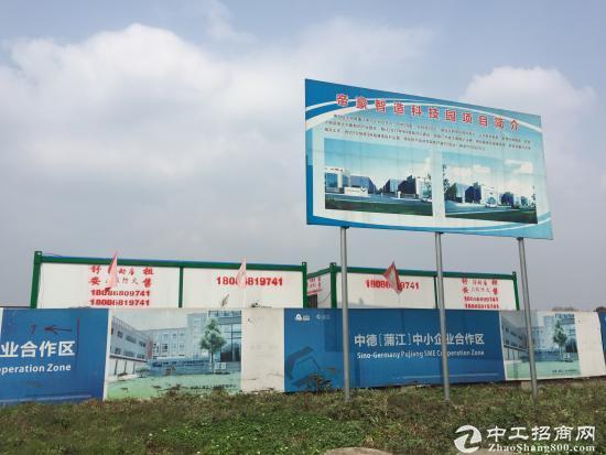 蒲江标准厂房出售