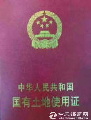 深圳装备制造产业转移(佛山市)国有土地招商