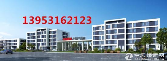 办公楼厂房出售,8米层高,800-2000平米,可按揭
