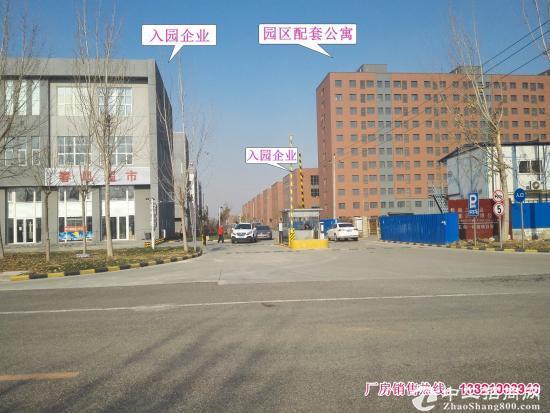 【有房本,可环评】北辰开发区2000平独栋厂房租售-图4