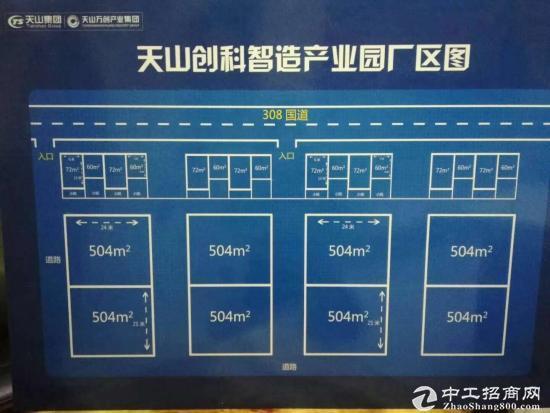 赵县西环旁+园区标准厂房+可租可售+随时看房