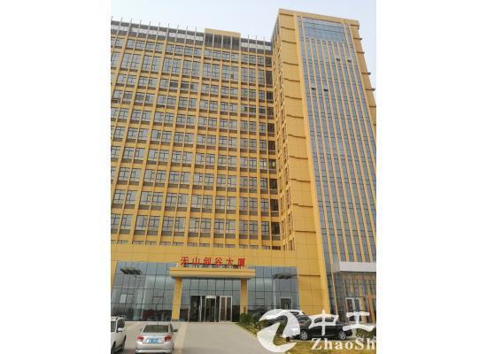 石家庄藁城区,1500平厂房仓库 办公楼出租 出售