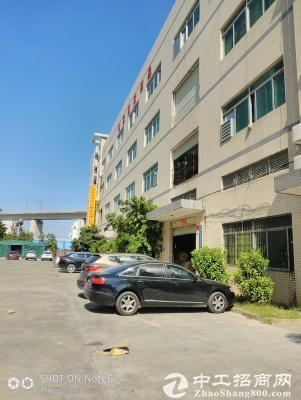 惠州惠东占地面积31893.8,建筑面积63961 国有土地