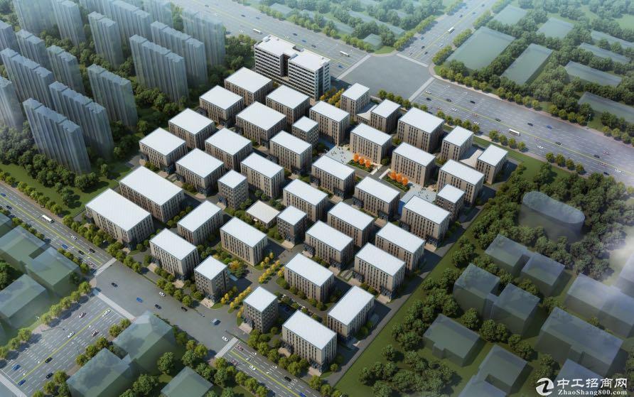 中南高科泾渭智造基地 800-7000平米高陵核心开发区位置 首付3成
