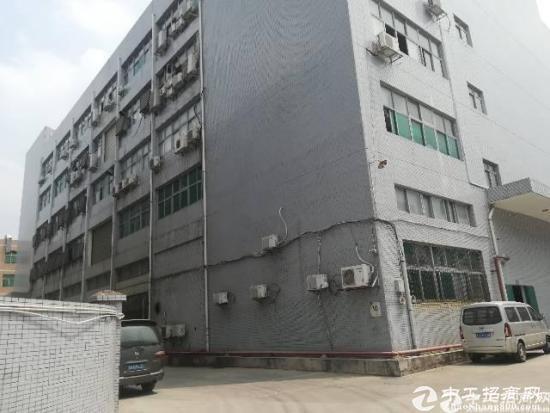 石岩同富裕工业区新出厂房940平米出租