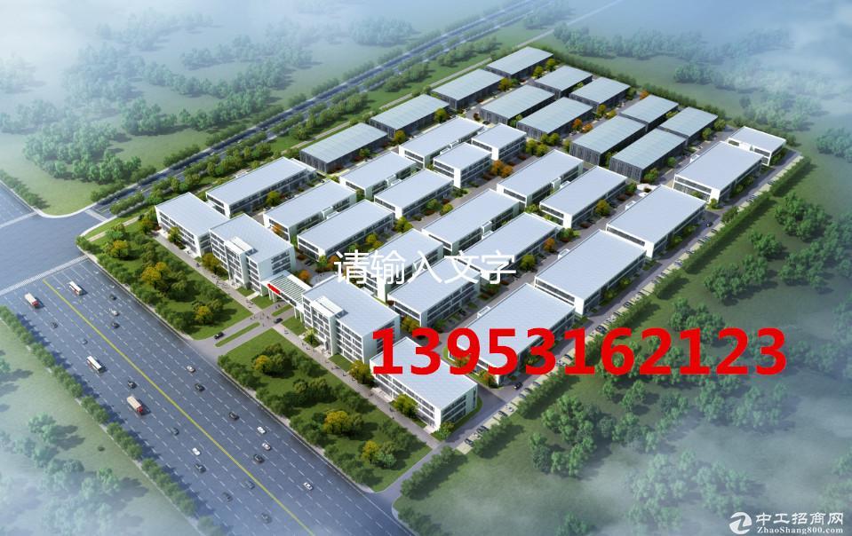 天桥600-8000厂房出售,可环评,可贷款(中德产业园)-图3