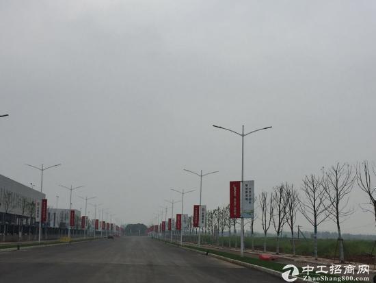 郑州市新密区国有指标土地出售,工业性质,可自建厂房
