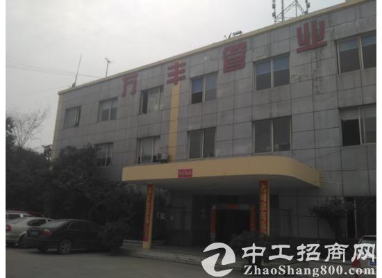 温江 汽配城 标准厂房 仓库 1000-25000