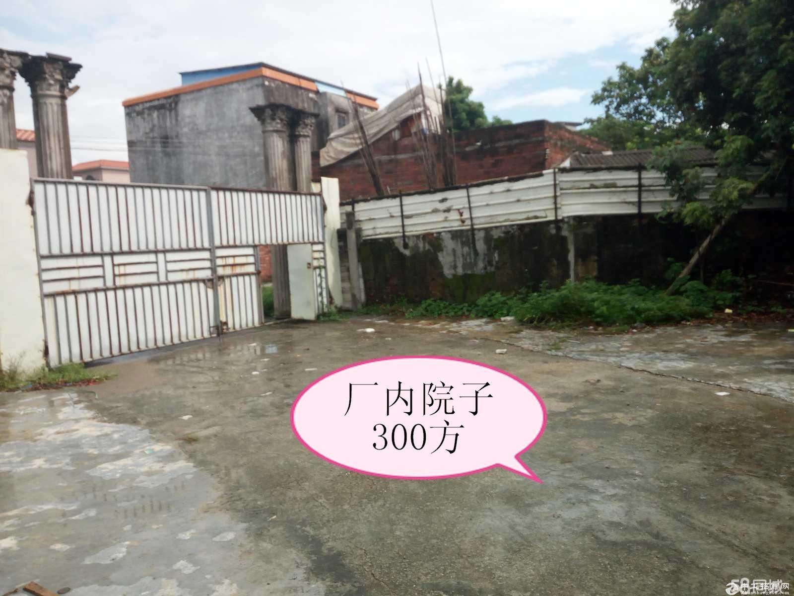出租港口大南一楼厂房 仓库有300方的院子厂600方马路宽大-图4