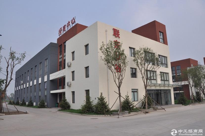 【临街独栋生产办公】园区1500平50年大产权厂房-图4