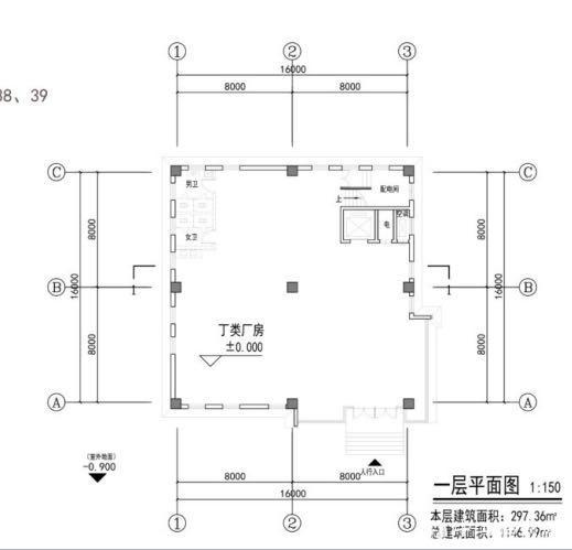 【临街独栋生产办公】园区1500平50年大产权厂房-图5