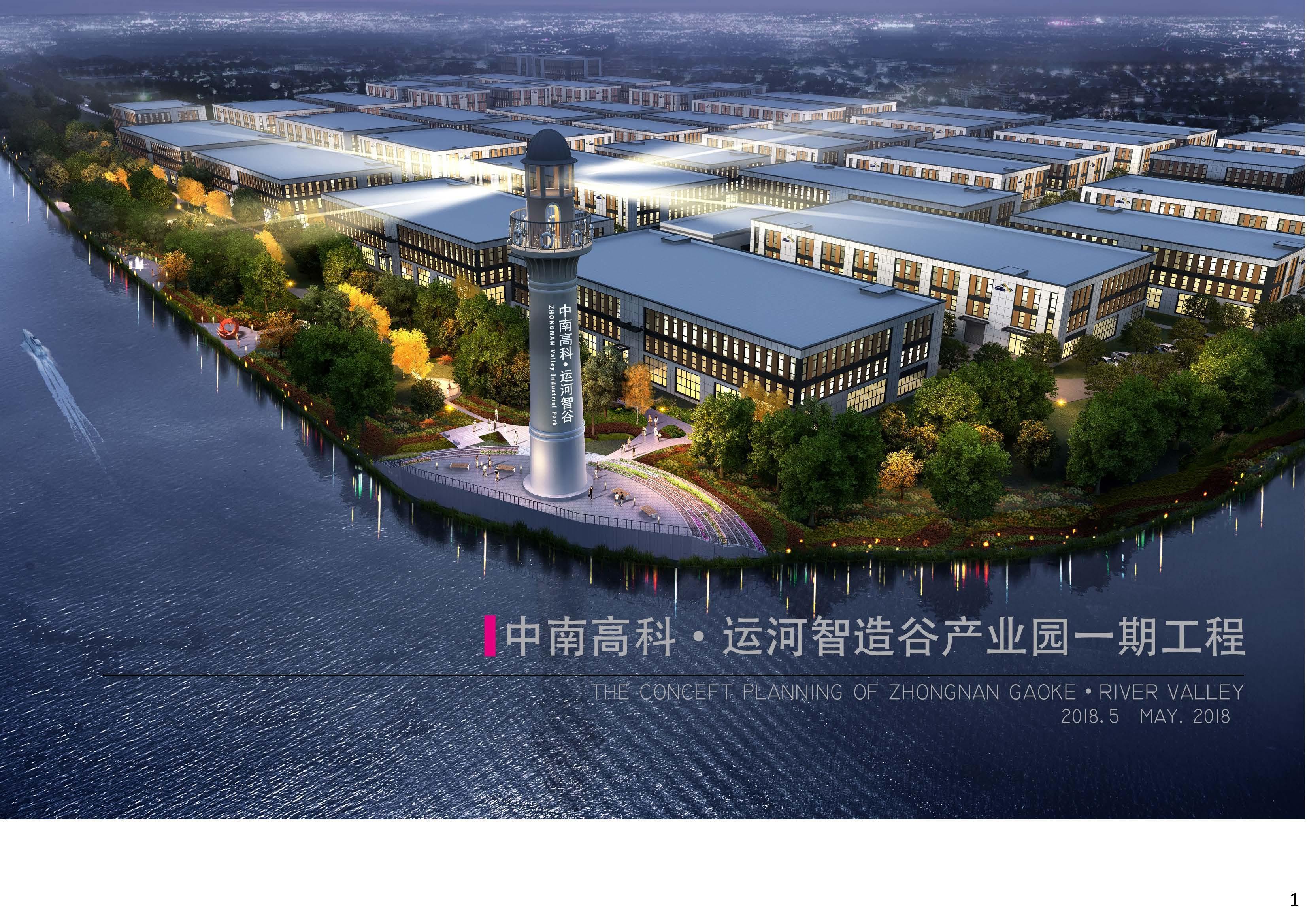 出售杭州周边50年产权厂房