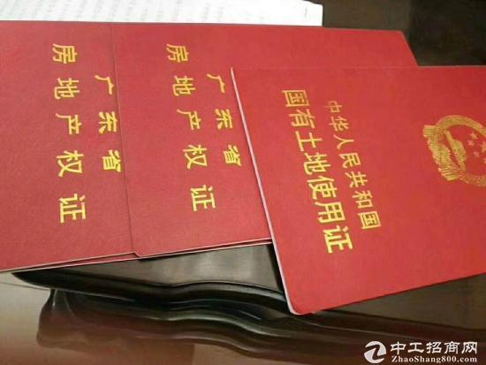 深圳周边 红本厂房出售 首付三成