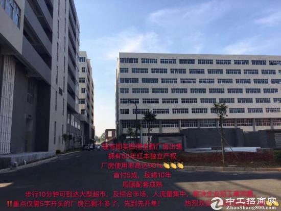 大型产业园全新带红本厂房10万平,500平起卖
