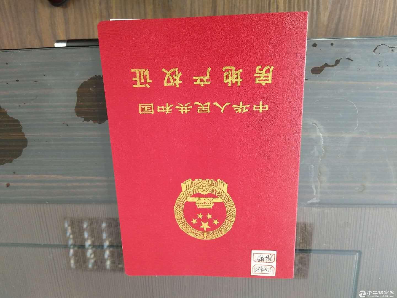 莱西姜山工业园50亩工业出让地4600平厂证件齐全出售