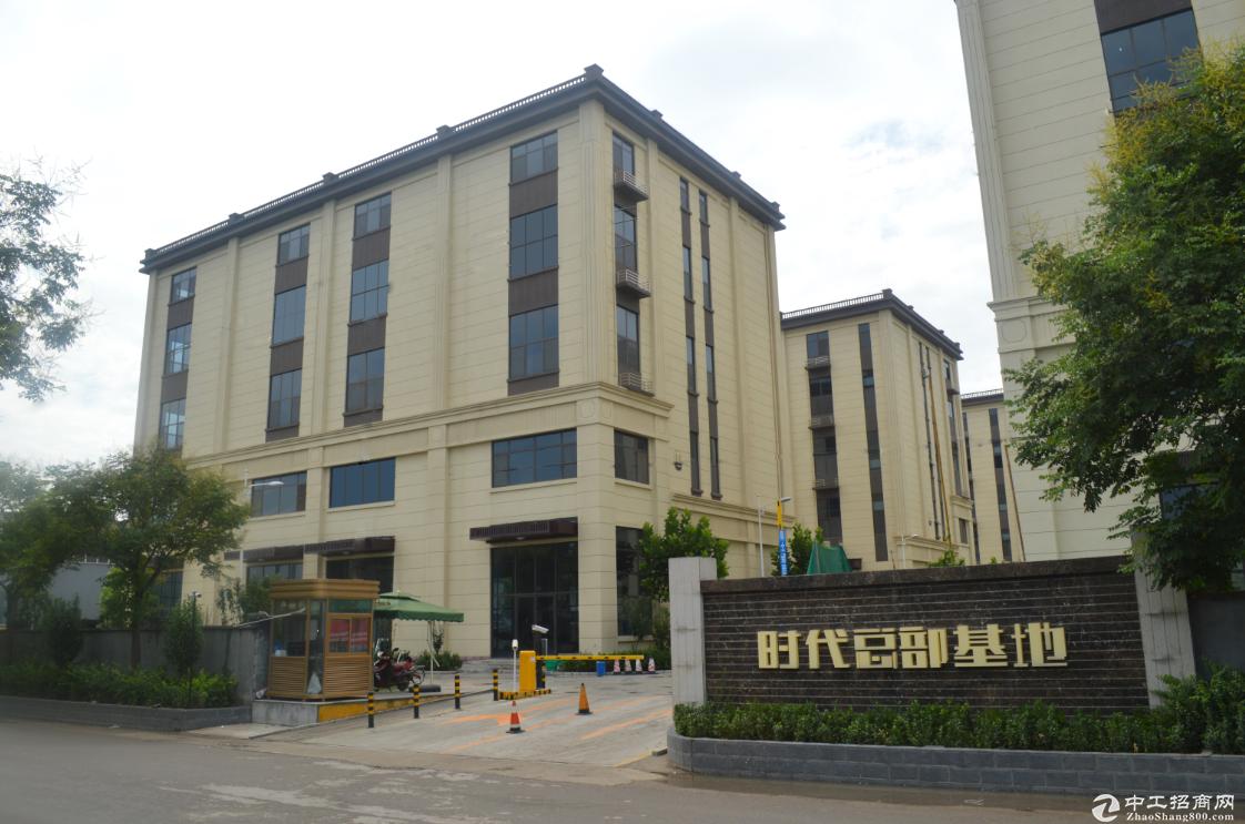 抢购济南二环内500-2500㎡多层带院企业总部,办公+生产+仓储,仅剩6席