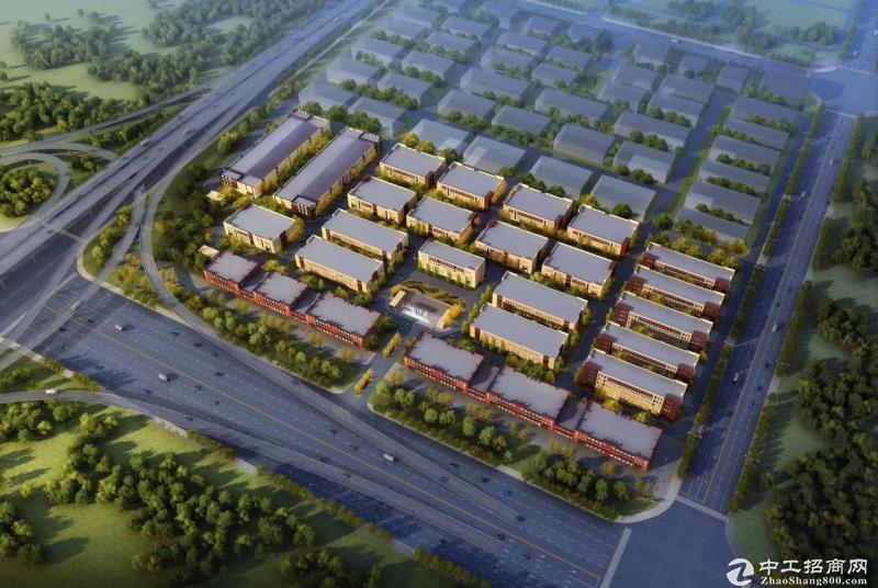 联东U谷 出售经开区厂房 紧靠江淮新厂 两层稀缺户型 首层挑高7.2米