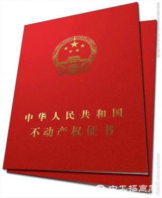 江门高新产业新城500亩国有红本土地出售