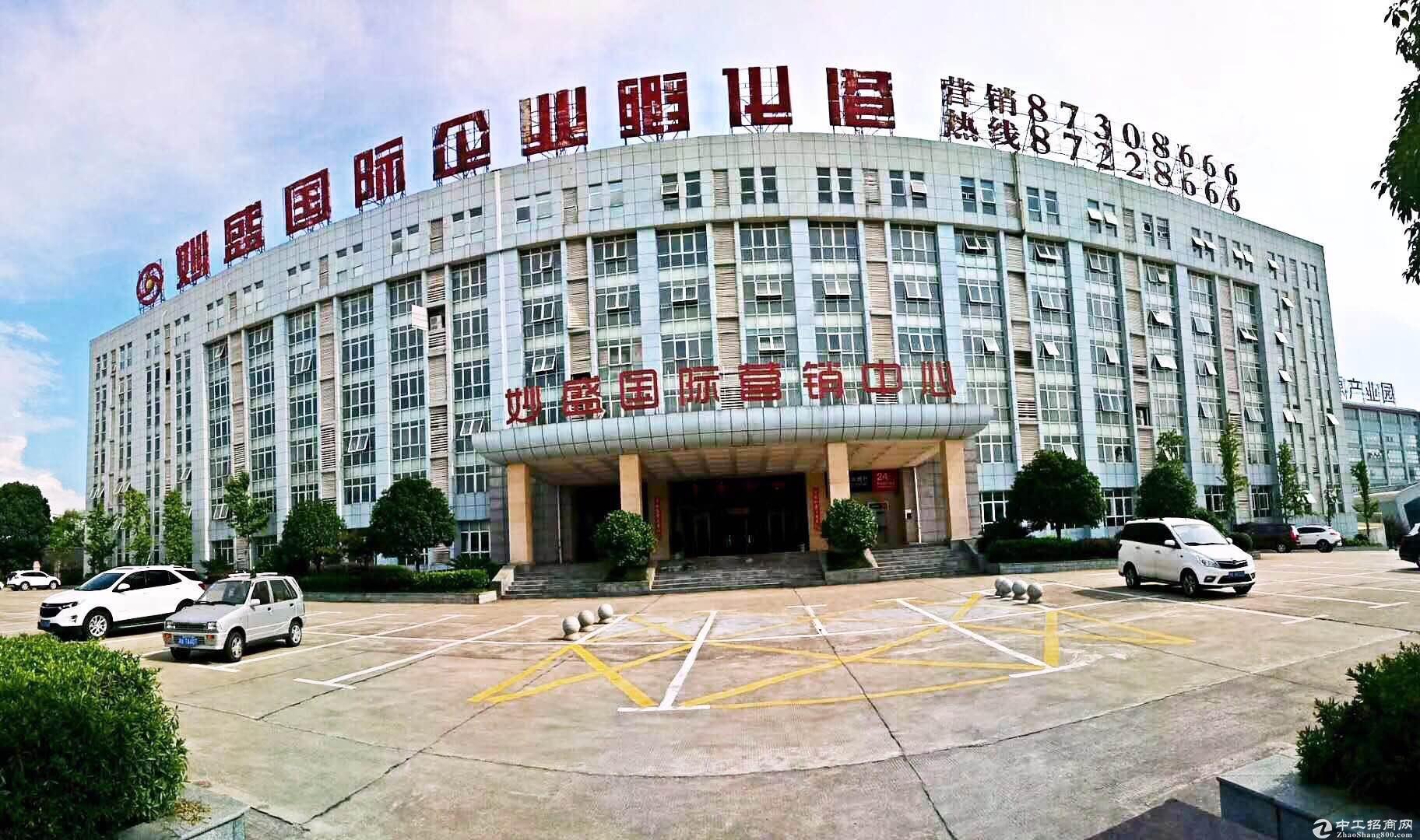 妙盛国际企业孵化港厂房办公楼出租出售