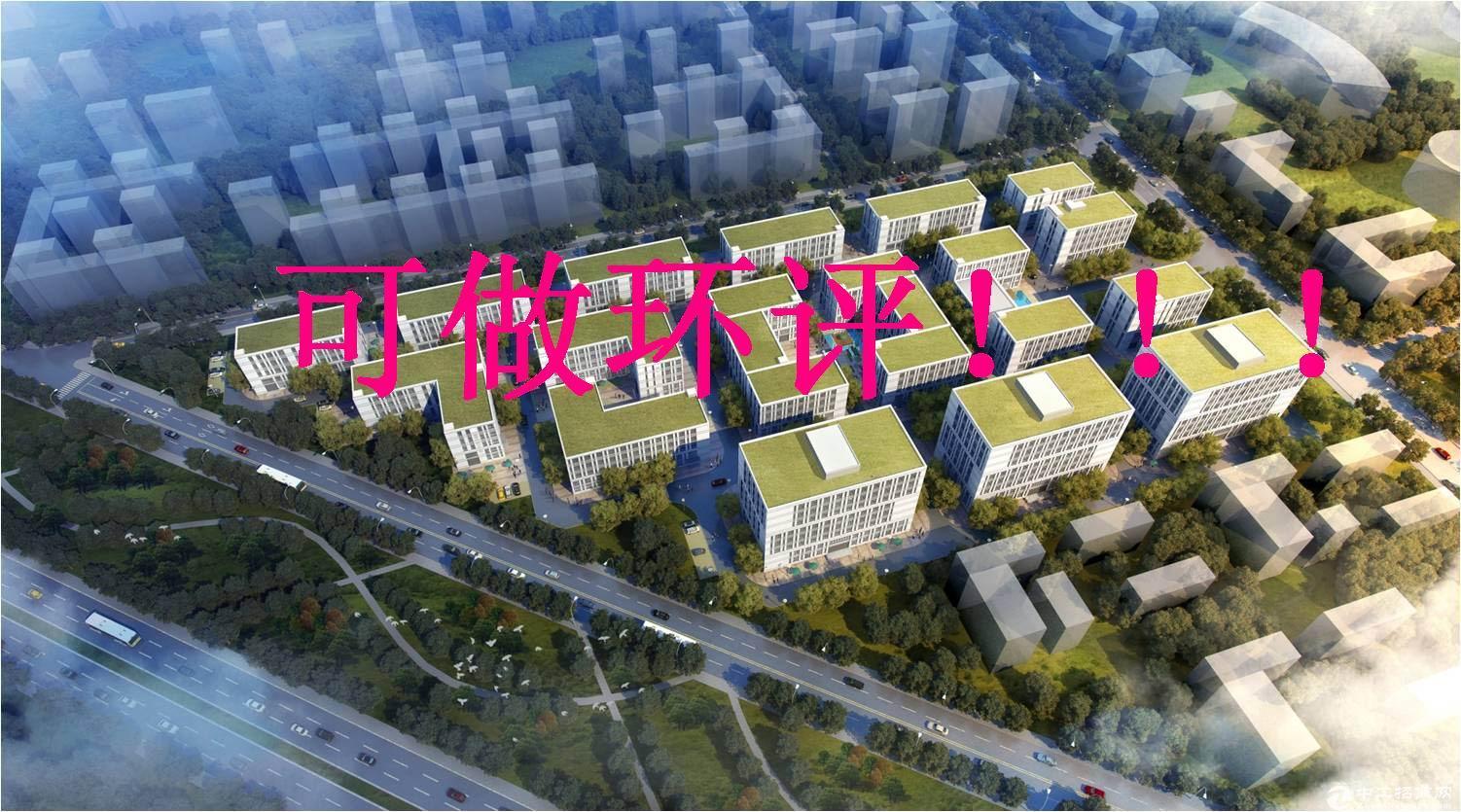 北京周边  租售标准厂房 可生产可环评 可注册公司