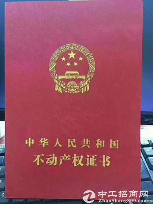 深圳观澜红本厂房出售