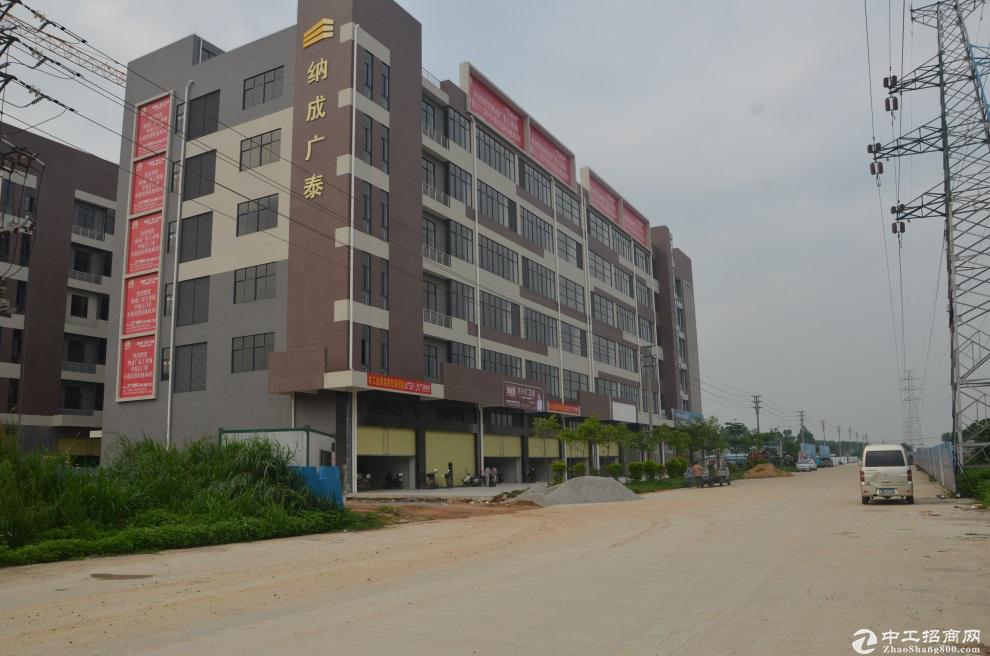 银行按揭 3成首付 肇庆市附近可分割独立产权厂房出售