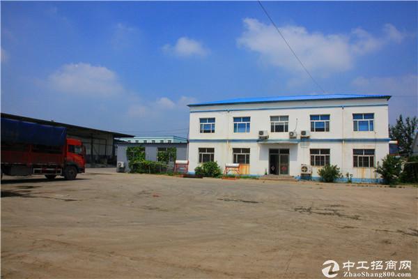 青岛平度35亩国土证厂房出售-图4