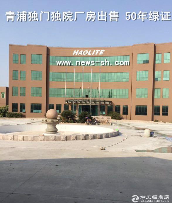 青浦完美地段厂房出售 104地块 50年绿证