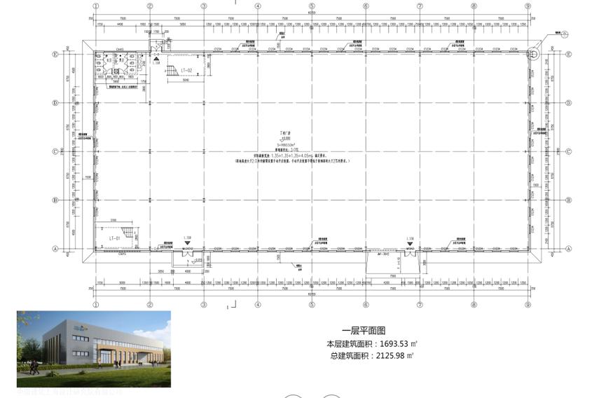 临潼50年产权钢构厂房出售,可按揭-图2