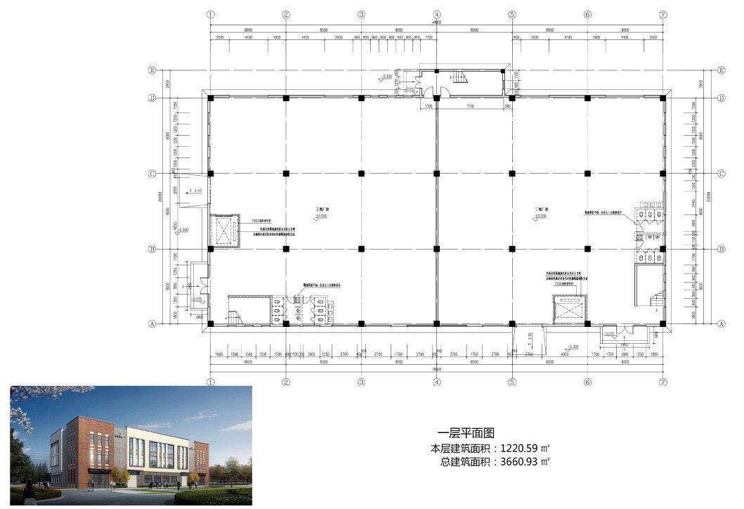 临潼区集生产、研发、办公于一体产业园区厂房出售