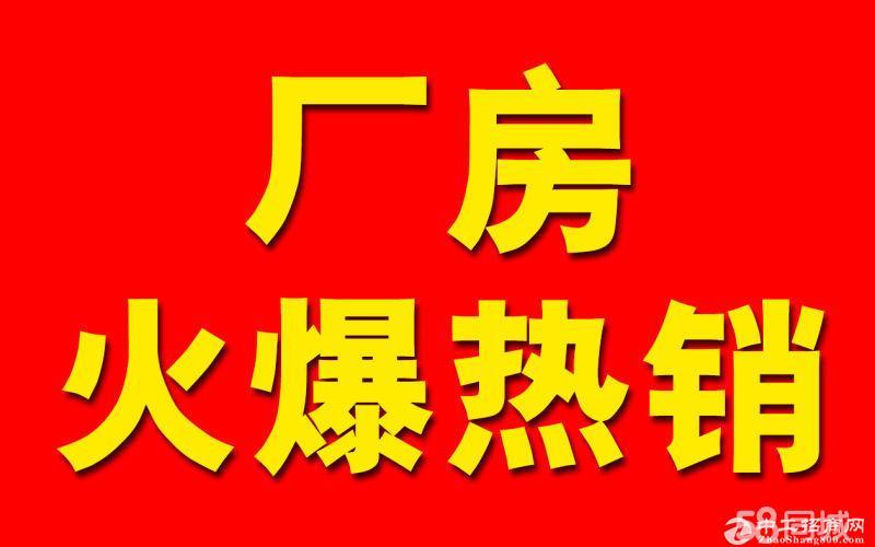 临潼区集生产、研发、办公于一体产业园区厂房出售-图4