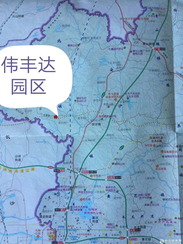 长沙县北山镇45亩土地、厂房仓库转让出售