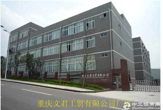 重庆渝北回兴厂房出售
