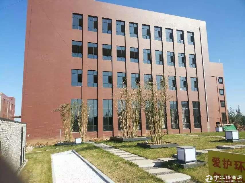 军鼎科技园  带证:总部基地、研发生产、厂房