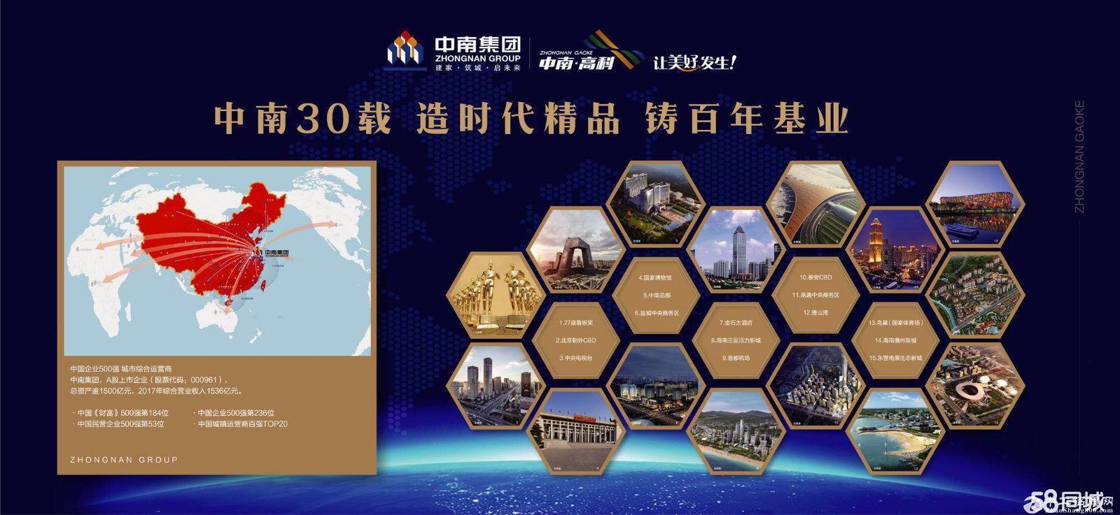 西安周边独立产权钢结构厂房出售 【可按揭】-图2