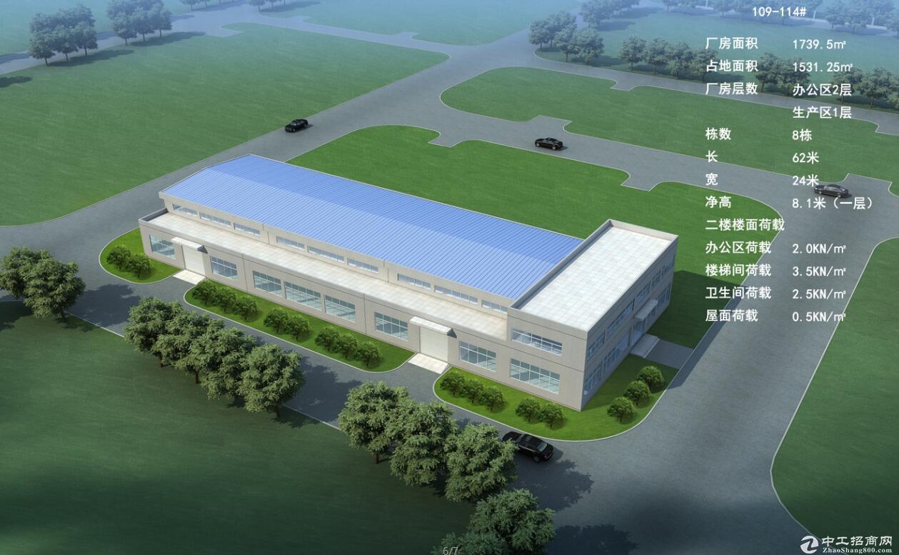 鄂州葛店1739/2120/2798平,单层框架厂房,带装修