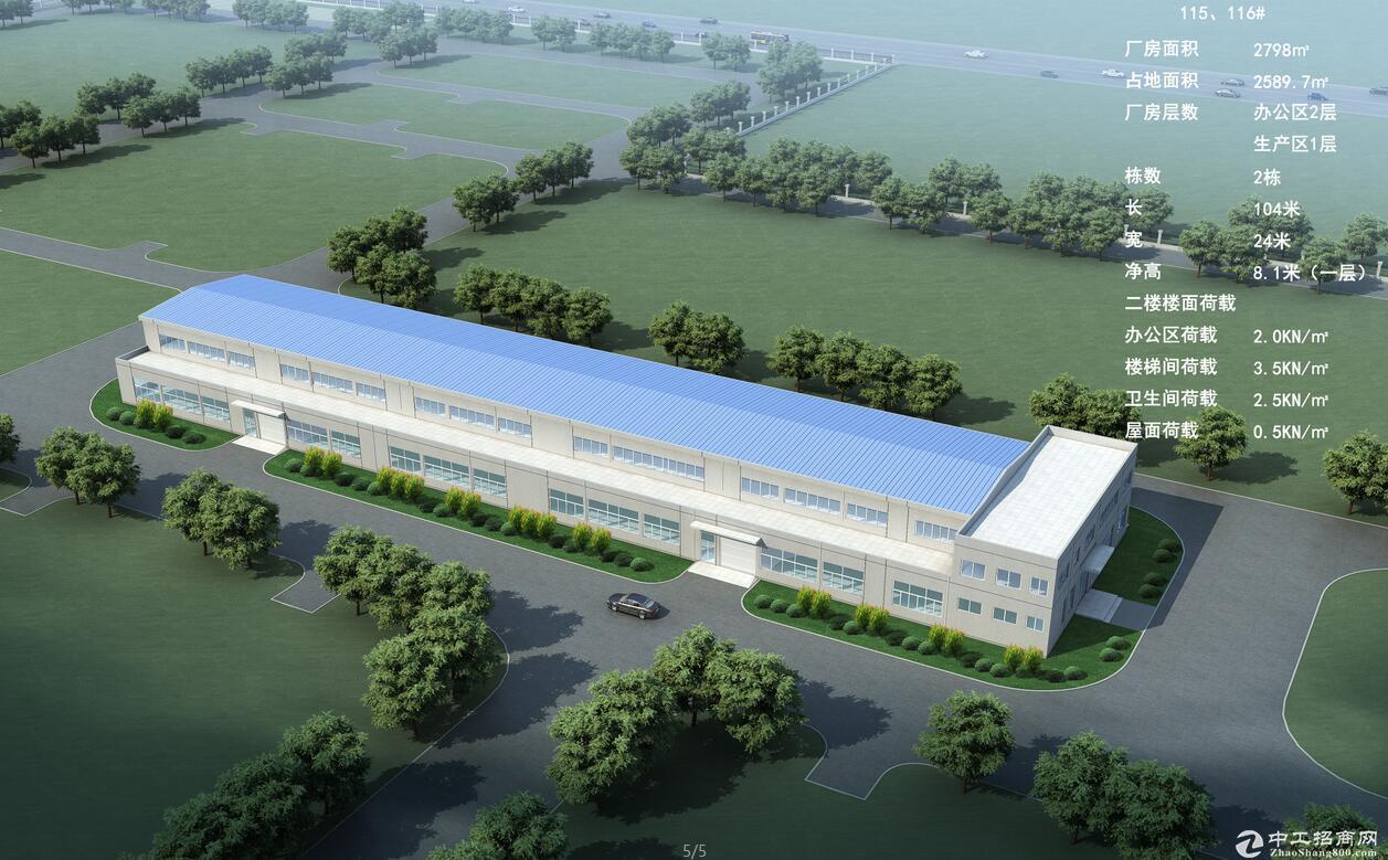 5000平厂房直租,生产办公,研发,产业孵化园
