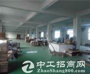 龙岗平湖华南城辅城坳工业区新出一楼550平方出租