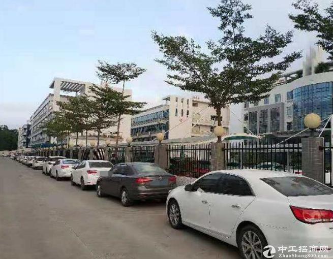 东莞凤岗镇优质厂房及土地使用权转让