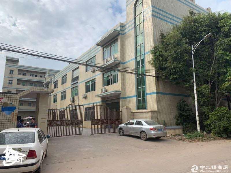 惠东县大岭镇占地6844㎡工业厂房、工业用地出售