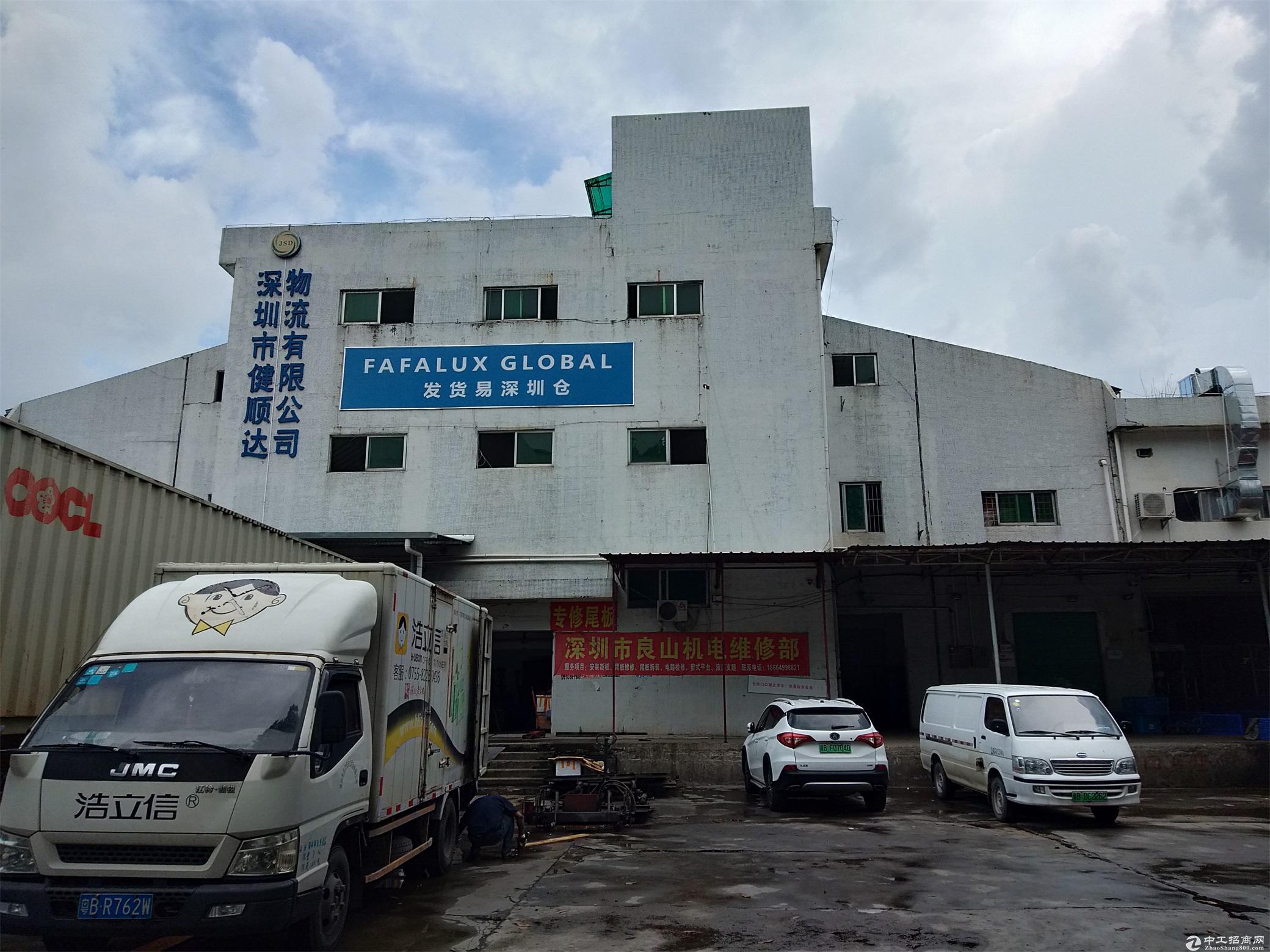 龙华观澜小面积厂房办公室招租100平200平300