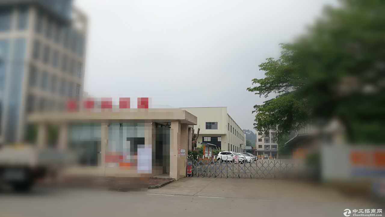 东莞东城占地18400㎡建筑26000㎡国有厂房出售