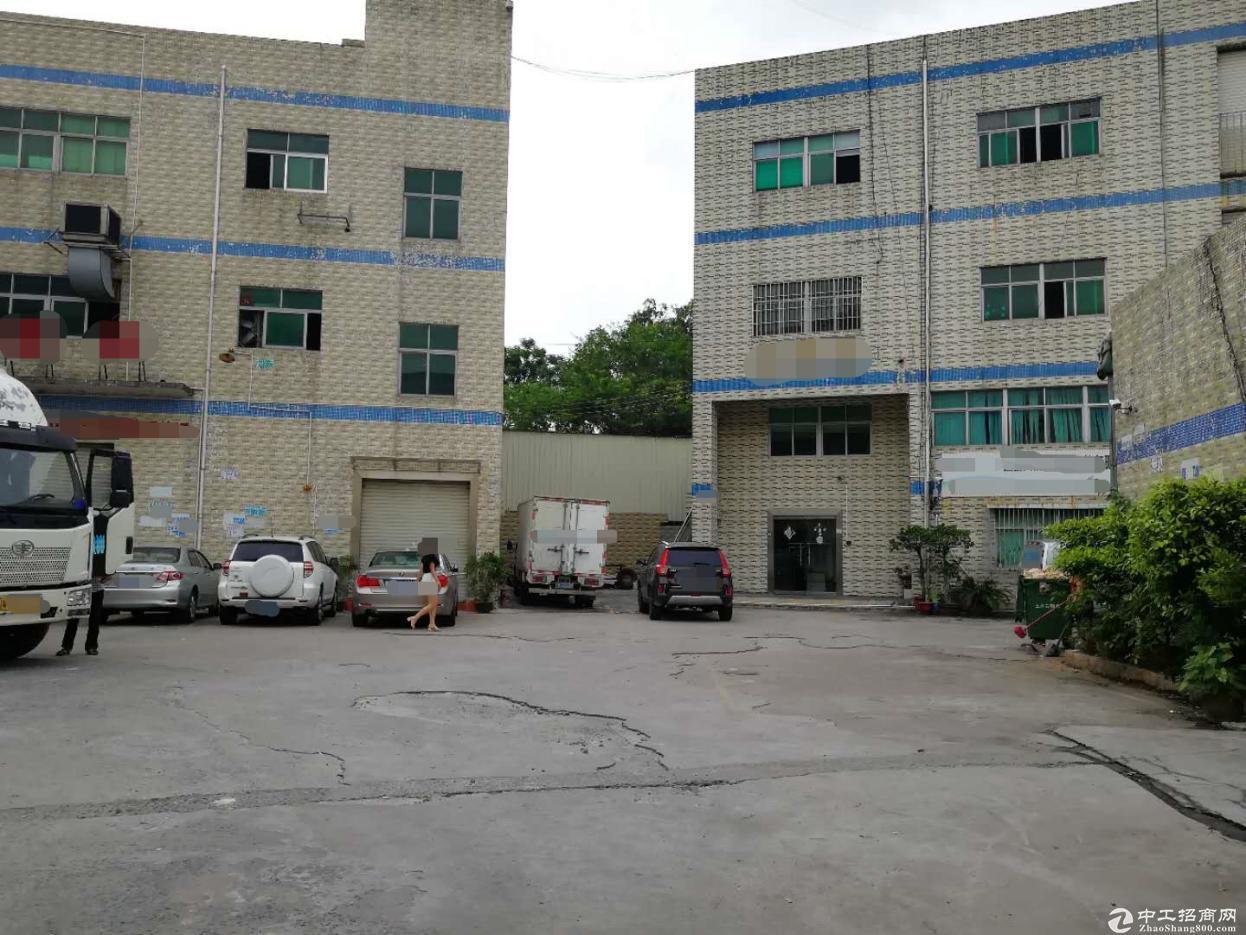 旧改范围拆迁在即升值空间大村委过户工业用地及厂房诚意出售
