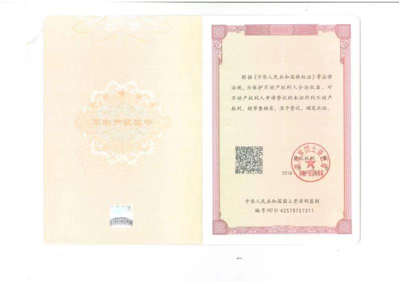 [武汉周边厂房] 出售 汉川城北金鼓城二期标准 厂房、仓库 3万平